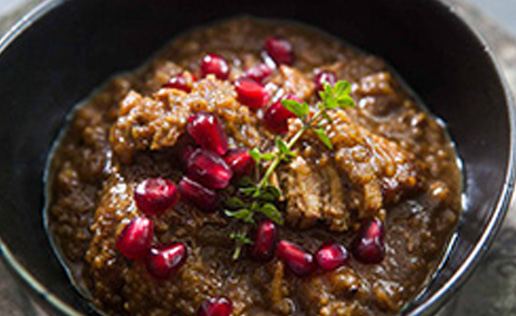 Pomegranate Curry